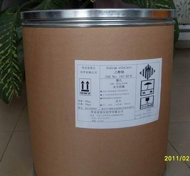纸板桶包装 - 产品展示